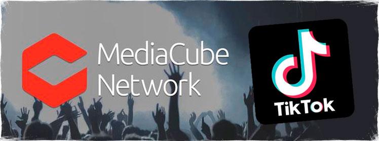 Mediacube на TikTok – это твой шанс стать кумиром для многомиллионной аудитории и хорошо заработать на своем творчествеe. Ты можешь стать популярным на TikTok в разы быстрее, чем в любой другой соцсети! MediaCube напрямую общается с TikTok, поэтому мы точно знаем, как стать успешным.